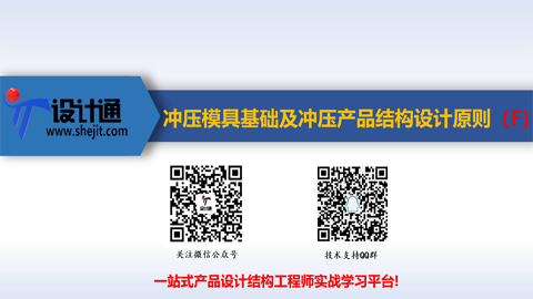 https://shejit.oss-cn-beijing.aliyuncs.com/keke_video_base/image/20201004/jebu9p1DX1UcPW5WZWXD.jpg