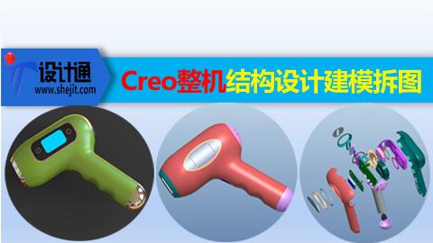 https://shejit.oss-cn-beijing.aliyuncs.com/keke_video_base/image/20210522/wTk9gqm44kZQQq6y9yK1.jpg