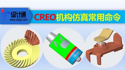 https://shejit.oss-cn-beijing.aliyuncs.com/keke_video_base/image/20210615/r2R763cM01jC3yJ6yCI0.jpg